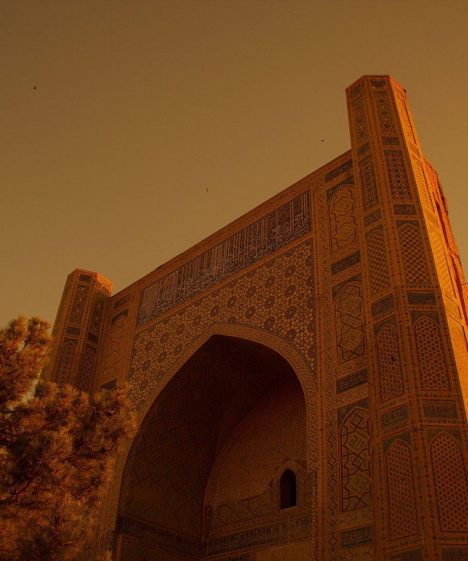 Detail of a Samarkand mosque